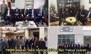 Γιατί επισκέφτηκε ο αντιπρόεδρος της τουρκικής βουλής Χαμζατσεμπί την Δυτική Θράκη;