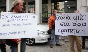 Κίνημα κατά των πλειστηριασμών οργανώνεται στη Λάρισα