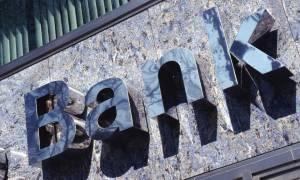 ΕΥ: Αλλαγή προτεραιοτήτων στις τράπεζες