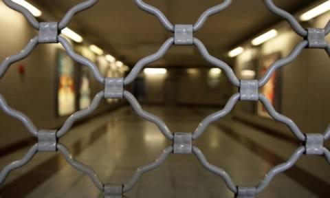 Προσοχή! Αυτοί οι σταθμοί του Μετρό θα κλείσουν αύριο και για τρεις ημέρες (07-09/03)