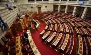Λεφτά υπάρχουν! Η Βουλή έδωσε 25.000 ευρώ στην Εταιρεία Μελέτης της Ιστορίας της Αριστερής Νεολαίας