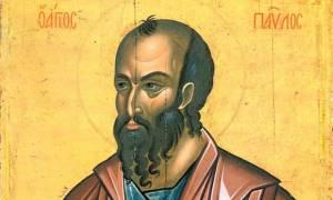 Εκκλησία της Ελλάδος: Το πρόγραμμα των εκδηλώσεων για την εορτή του Απ.Παύλου