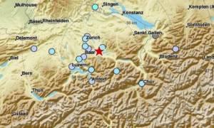 Σεισμός στην Ελβετία