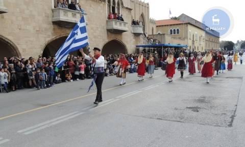 Ρόδος: Με δόξα και τιμές γιόρτασαν τα 70 χρόνια από την ενσωμάτωση των Δωδεκανήσων στην Ελλάδα