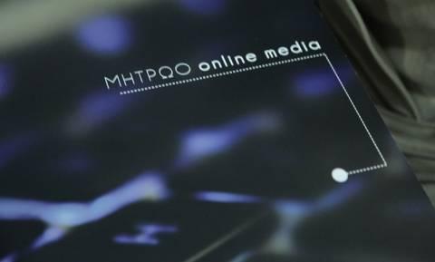 Μητρώο online media: Κρατική διαφήμιση μόνο σε πιστοποιημένα Μέσα
