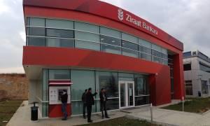 Αυτό είναι το βρώμικο σχέδιο της τουρκικής τράπεζας Ziraat στη Θράκη