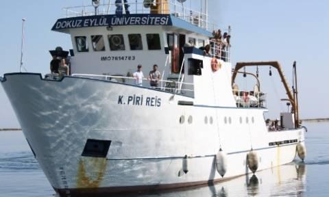 Μυρίζει μπαρούτι: Οι Τούρκοι βγάζουν το «Πίρι Ρέις» στο Αιγαίο