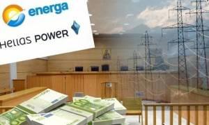 Σκάνδαλο Energa - HellasPower: Σε δημόσιο και δήμους τα δεσμευμένα χρήματα