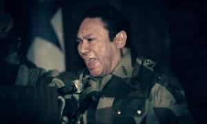 Παναμάς: Σε κρίσιμη κατάσταση στην εντατική ο πρώην δικτάτορας Νοριέγκα