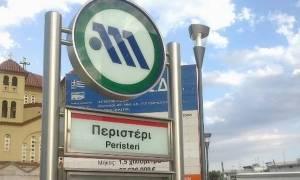 Μετρό: Κλειστοί και την Πέμπτη οι σταθμοί Περιστέρι και Κεραμεικός