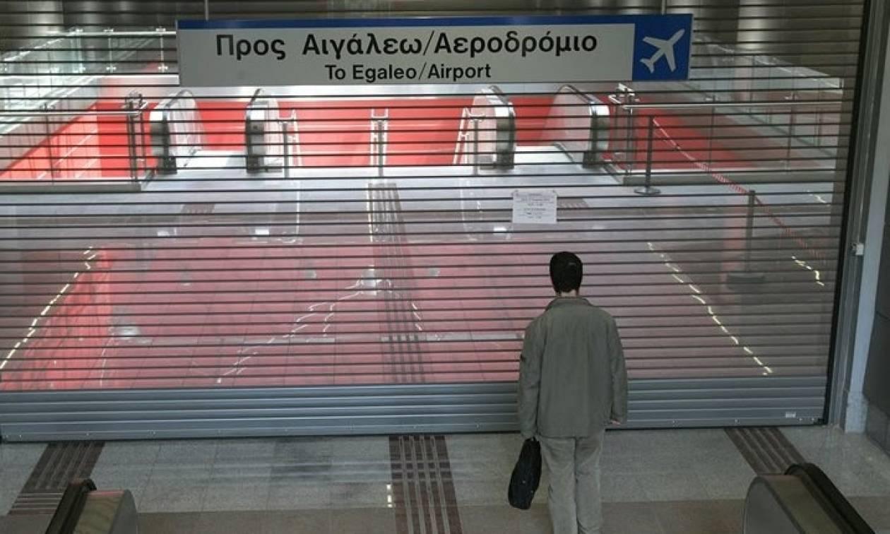 Μετρό: Κλειστοί και σήμερα (09/03) οι σταθμοί «Κεραμεικός» και «Περιστέρι»