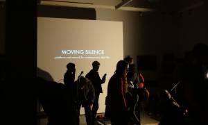 Το Moving Silence επιστρέφει στο Κέντρο Σύγχρονης Τέχνης Θεσσαλονίκης