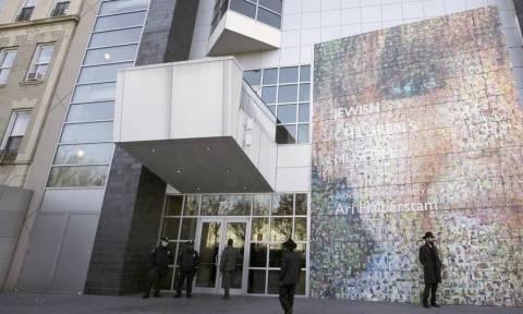 ΗΠΑ: Εκκενώθηκε μουσείο στο Μπρούκλιν έπειτα από απειλή για βόμβα (pics)