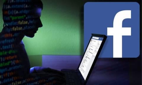 Κάτι περίεργο συμβαίνει τελευταία στο Facebook και σίγουρα δεν το έχεις προσέξει!