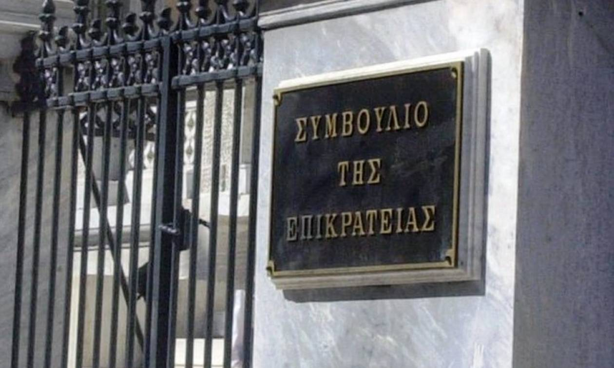 Κίνδυνος να κλείσουν εκκρεμείς φορο-υποθέσεις μετά από απόφαση του ΣτΕ