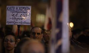 «Πάγος» από το ΔΝΤ στην Αθήνα: Είναι πολύ νωρίς για συμφωνία