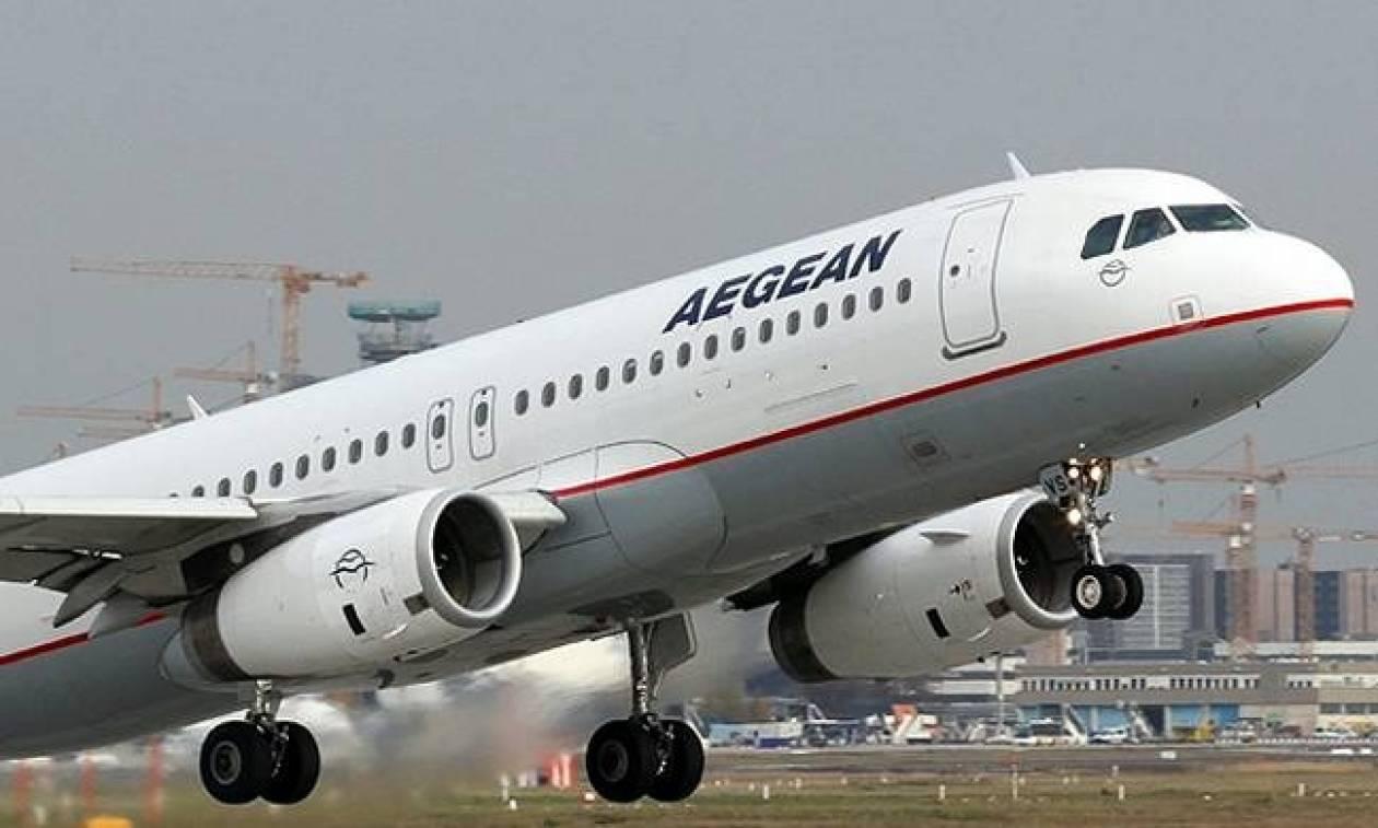 Ακυρώνονται πτήσεις της Aegean από και προς Βερολίνο