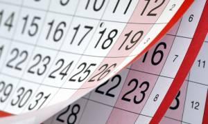Δείτε πότε «πέφτουν» το Πάσχα και η Πρωτομαγιά 2017