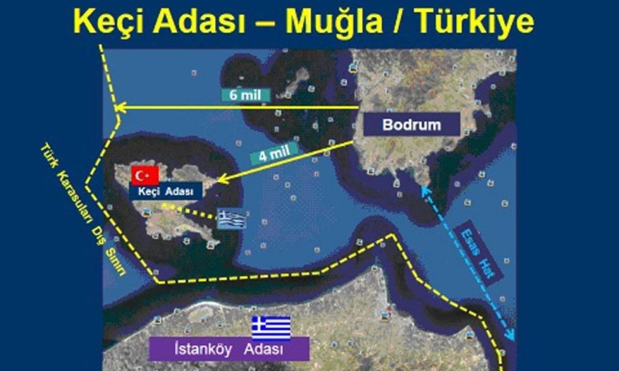 Προκλητικό «παραλήρημα» από τους Τούρκους: Η Ψέριμος είναι τουρκικό νησί!