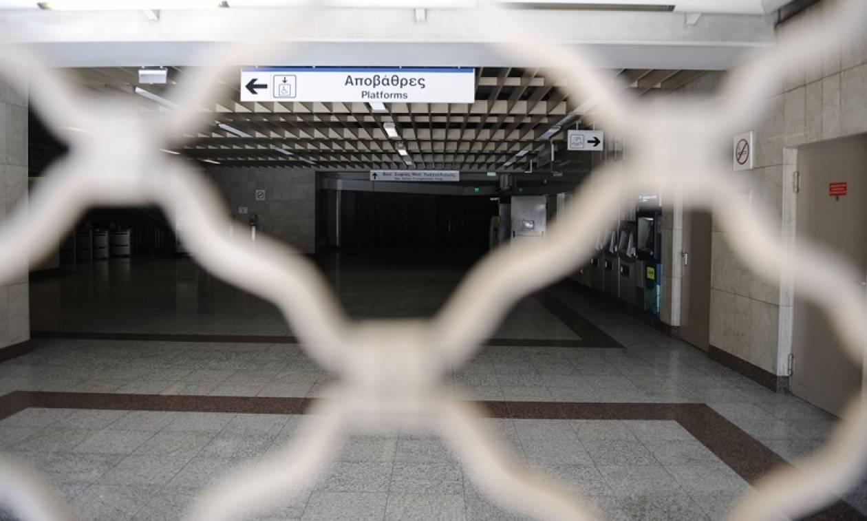 Προσοχή! Αυτοί είναι οι σταθμοί του Μετρό που θα κλείσουν το Σαββατοκύριακο (11-12/03)