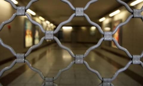 Προσοχή! Αυτοί είναι οι σταθμοί του Μετρό που θα παραμείνουν κλειστοί σήμερα και αύριο (11-12/03)