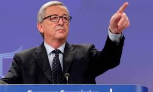 Ο Γιούνκερ απορρίπτει μια Ευρώπη «πολλών ταχυτήτων» με σκοπό την διαίρεση