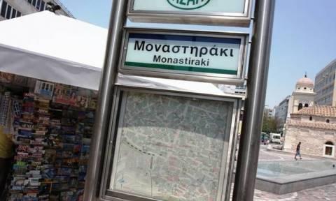 Προσοχή! Κλειστός σήμερα Σάββατο ο σταθμός του Μετρό στο Μοναστηράκι