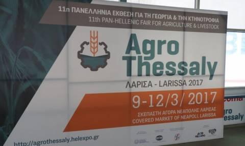 Στην 11η AgroThessaly συμμετέχει η Τράπεζα Πειραιώς
