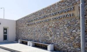 Νοσοκομείο Σαντορίνης: Υπόμνημα στην Εισαγγελία Νάξου - Συγκέντρωση ΠΟΕΔΗΝ στις 15 Μαρτίου