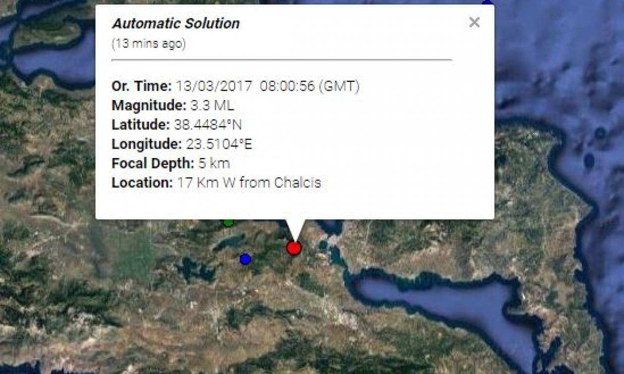 Σεισμός «ταρακούνησε» τη Βοιωτία