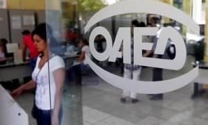 ΟΑΕΔ объявила о новой программе по борьбе с безработицей