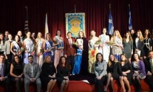 Ομογενής φοιτήτρια φαρμακευτικής η Μις Ελληνική Ανεξαρτησία