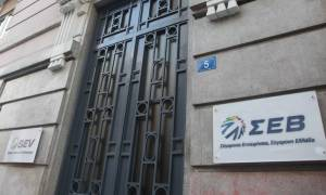 Προειδοποίηση ΣΕΒ για την ελληνική οικονομία - Φόβοι εκτροχιασμού της ανάπτυξης