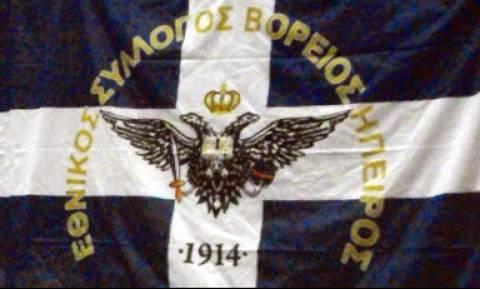 Εθνικός Σύλλογος Βόρειος Ήπειρος 1914: Τρία χρόνια αγώνας