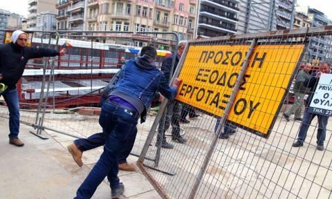 Θεσσαλονίκη: Επεισοδιακή διαμαρτυρία για το δυστύχημα με χειριστή γερανοφόρου στο Μετρό (pics&vid)