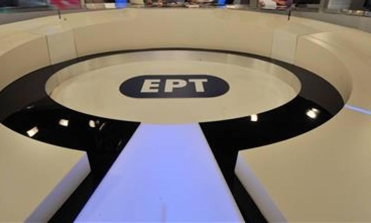 Τώρα και επιτροπή σεναρίου στην ΕΡΤ