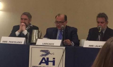 Το Αμερικανοελληνικό Ινστιτούτο (AHI) τίμησε επιτυχημένους Ομογενείς