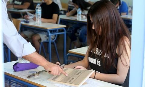Πανελλήνιες 2017: Αυτές είναι οι σχολές που θα δεχθούν φέτος λιγότερους φοιτητές