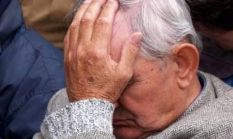 ΕΚΑΣ:Οι αντισταθμιστικές παροχές για όσους το έχασαν- Ποιοι καλούνται να το επιστρέψουν
