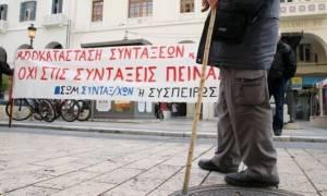 «Πετσοκομμένες» συντάξεις Απριλίου: Ποιοι συνταξιούχοι θα χάσουν έως και 200 ευρώ σε 15 ημέρες