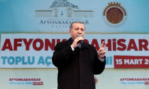 Συνεχίζει το παραλήρημα ο Ερντογάν: Οι Ολλανδοί σφάγιασαν 8.000 μουσουλμάνους στη Σρεμπρένιτσα
