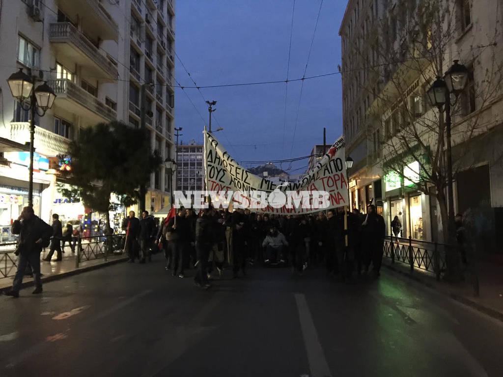 Πορεία διαμαρτυρίας αντιεξουσιαστών στο κέντρο της Αθήνας