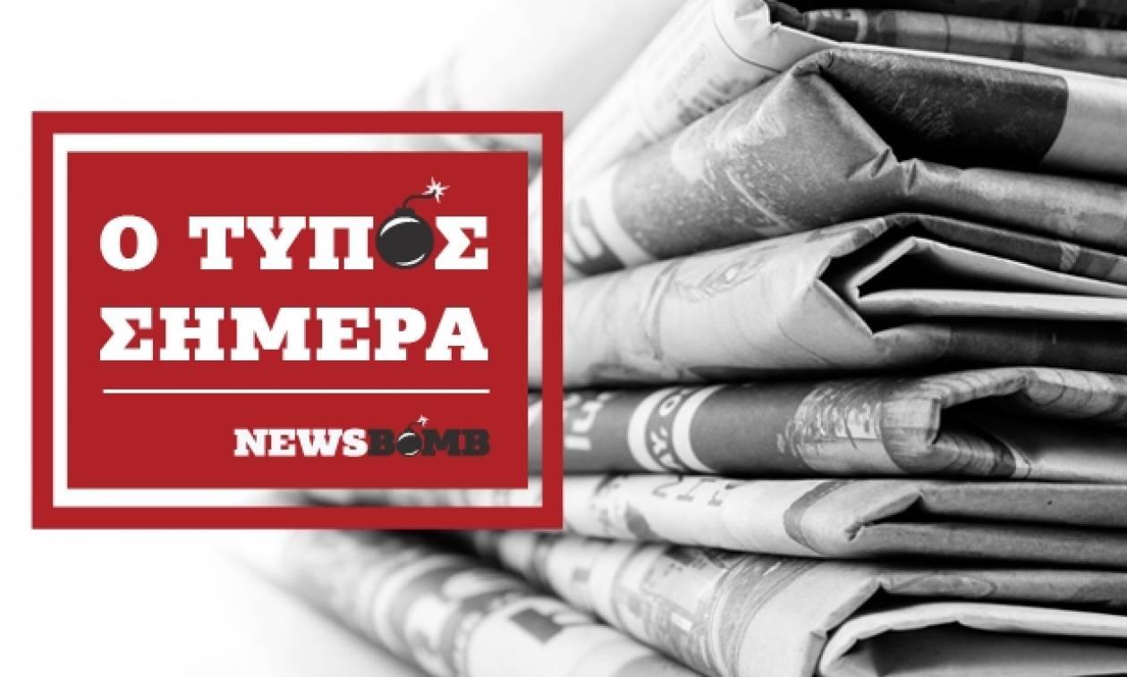 Εφημερίδες: Διαβάστε τα πρωτοσέλιδα των εφημερίδων (16/03/2017)