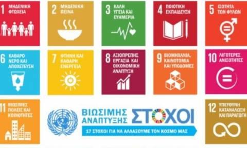 Η ΒΙΑΝΕΞ χορηγός στο συνέδριο «Δέσμευση για βιώσιμη ανάπτυξη»