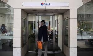 Εγκύκλιος ΕΦΚΑ: Ποιοι θα δουν μείωση των ασφαλιστικών εισφορών