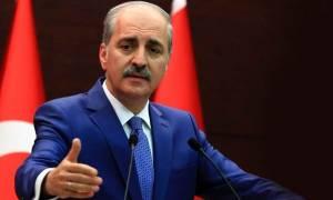 Η Τουρκία απαγορεύει τα τηλεριάλιτι που προωθούν τις... ερωτικές γνωριμίες!