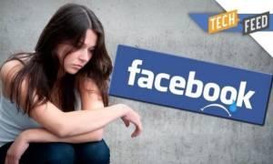 Τα social media αυξάνουν το αίσθημα κοινωνικής απομόνωσης στους νέους