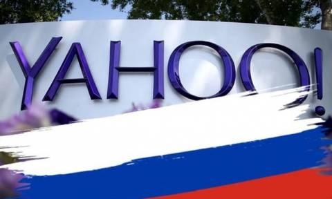 Η Ρωσία αρνείται οποιαδήποτε ανάμιξη πρακτόρων στην υποκλοπή λογαριασμών της Yahoo