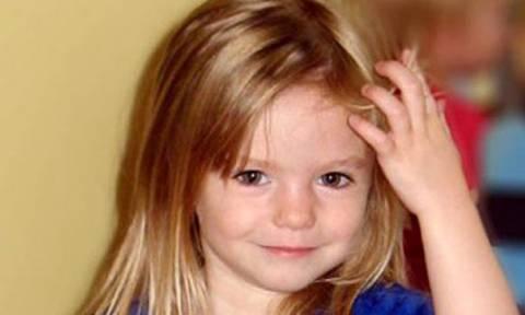 Δήλωση - σοκ από Πορτογάλο εγκληματολόγο: Μην ψάχνετε τη μικρή Μαντλίν, γιατί…