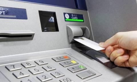 Προσοχή: Nέα ασύρματη μέθοδος κλοπής χρημάτων από ΑΤΜ